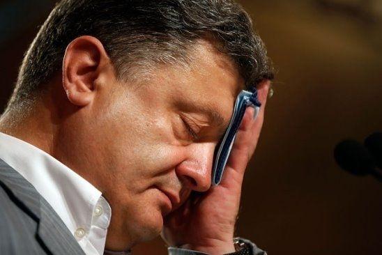 Австрійські журналісти опублікували компромат на Порошенка і Raiffeisen
