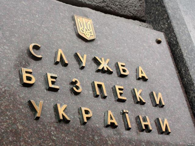 Чергова сенсація від СБУ. У Києві викрили конвертаційний центр з місячним оборотом, що перевищує 90 млн грн