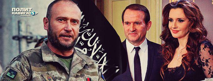 """Ярош оголосив """"джихад"""" дружині Медведчука"""