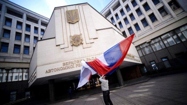 Під суд підуть українські полковники, які допомагали анексувати Крим