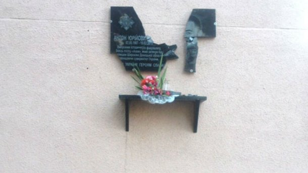 У Полтаві вандали понівечили меморіальні дошки бійців АТО