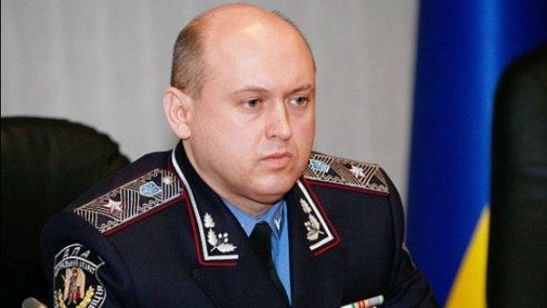 ГПУ арештувала майна колишнього начальника податкової міліції на понад 450 мільйонів гривень
