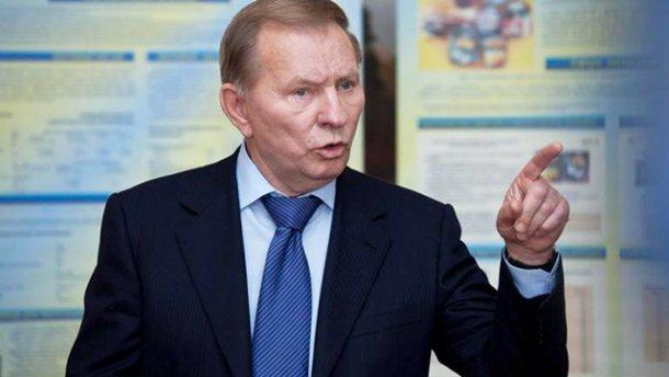 Кучма звинуватив у невиконанні Мінських угод Німеччину та Францію