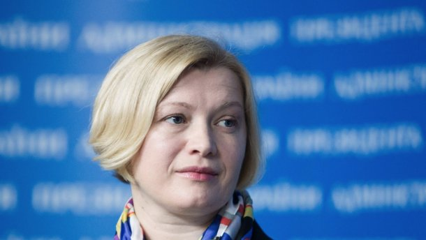 """Українця перед звільненням засудили на 18 років у """"ДНР"""""""