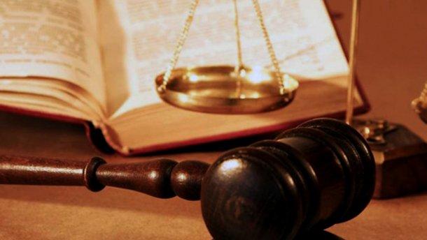 Півтисячі українських суддів звільнено