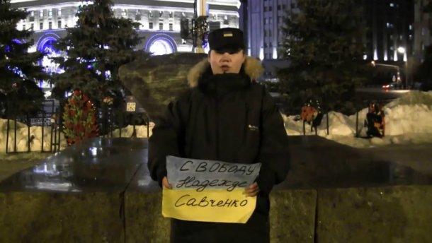 Активістів в Росії оштрафували за читання Конституції