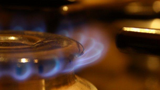 """""""Нафтогаз"""" через суд вимагає від """"Газпрому"""" понад 20 мільярдів"""
