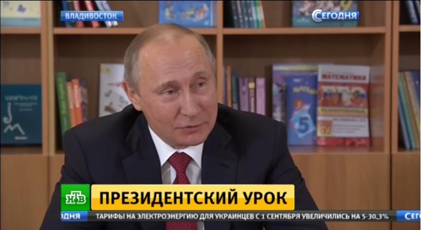 П'яний Путін намагався провести урок. Учні в шоці (ВІДЕО)
