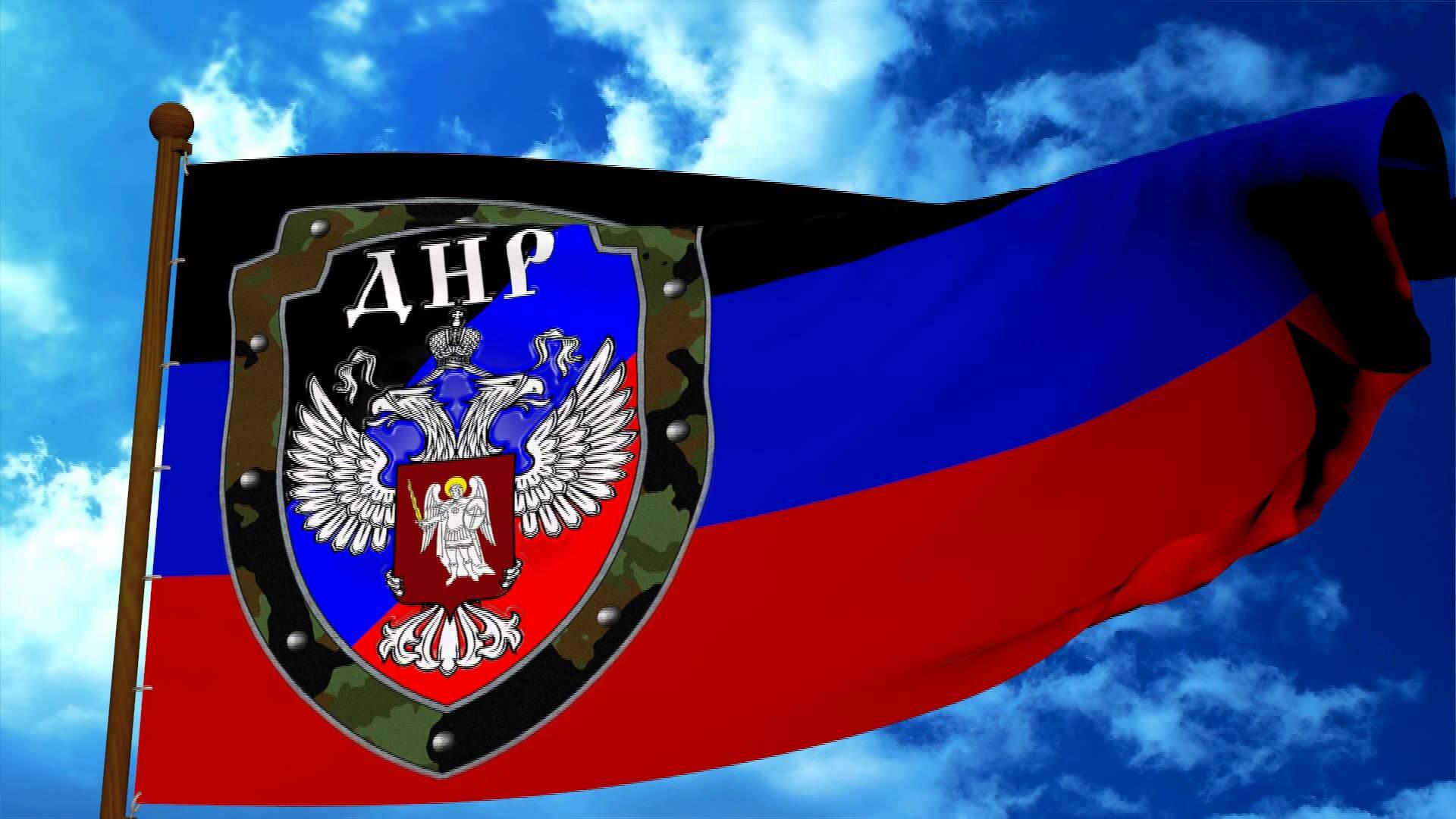 """У Житомирі затримали """"чиновницю"""" ДНР"""
