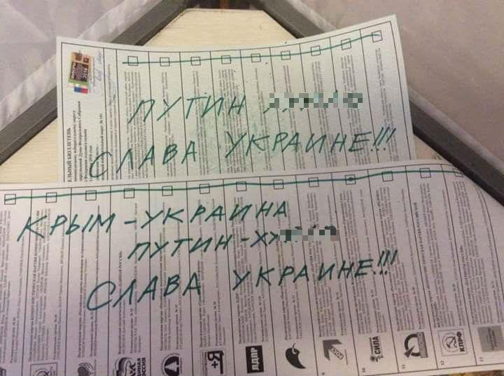 Пікачу, я обираю тебе! — що писали росіяни на виборчих бюлетенях (фото)