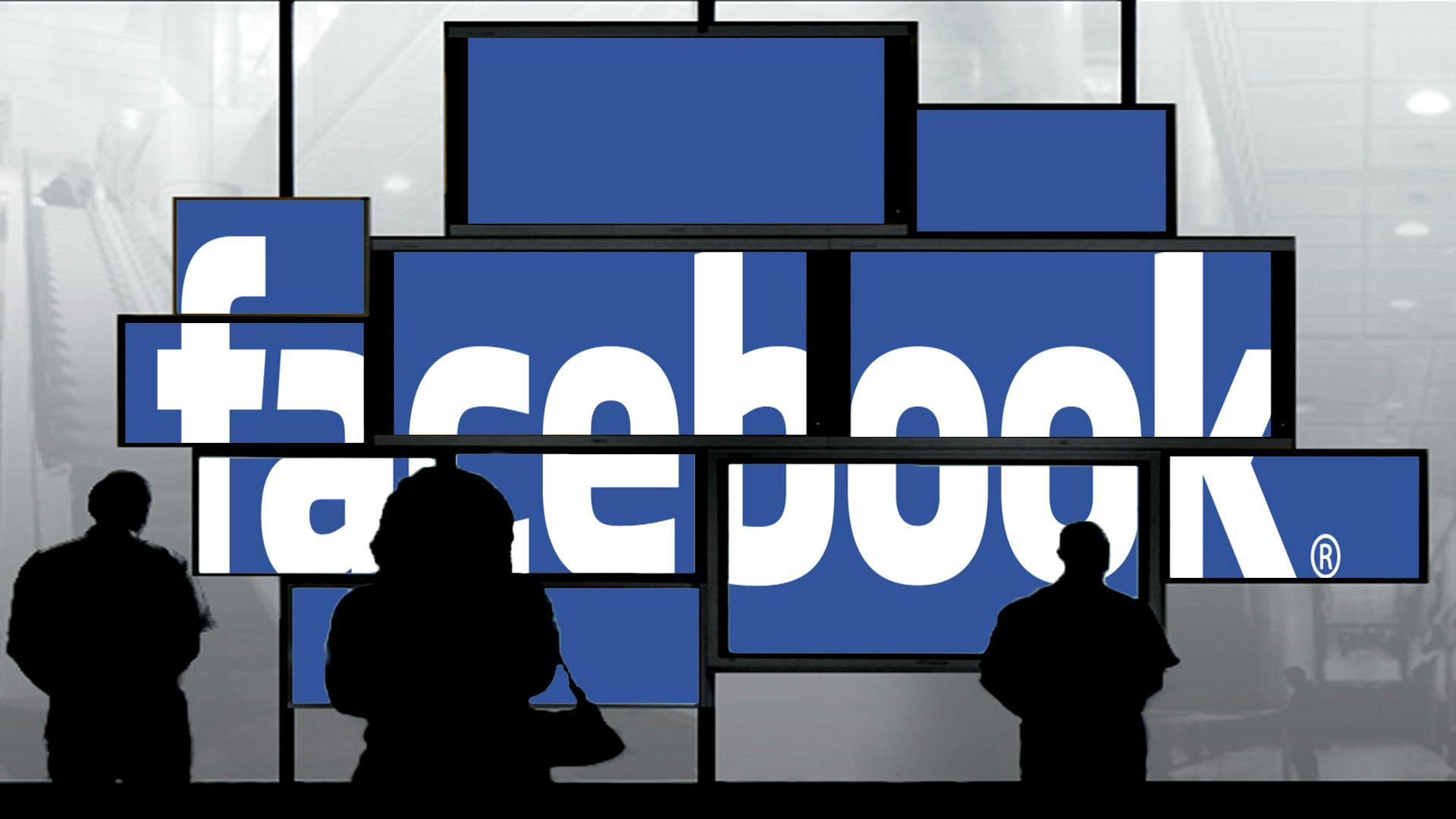 Сюрприз від Фейсбук: перевіряємо свою таємну поштову скриньку