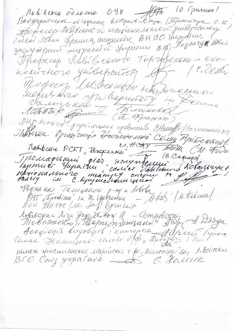 dobrodomov_vidklykannia_3
