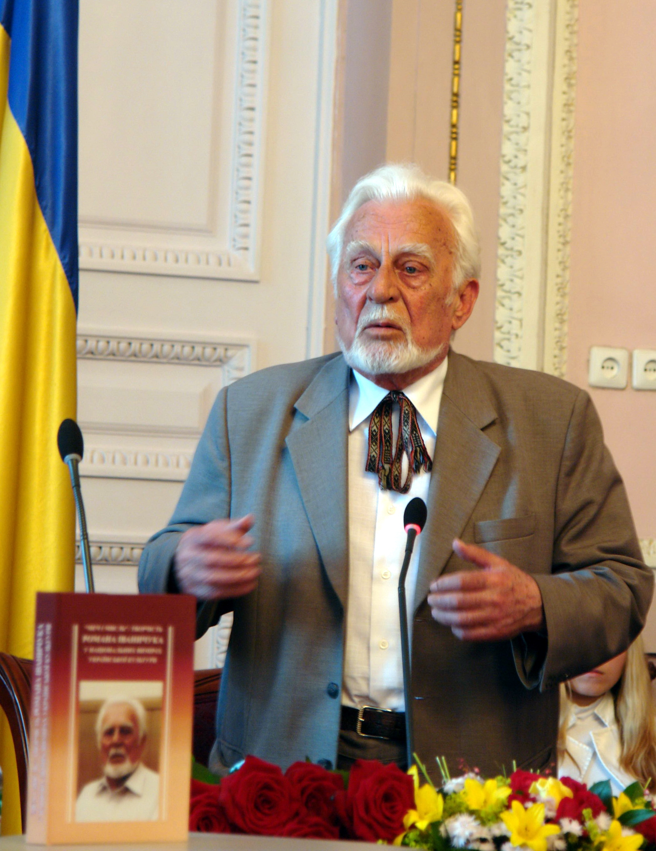 Помер український письменник Іваничук