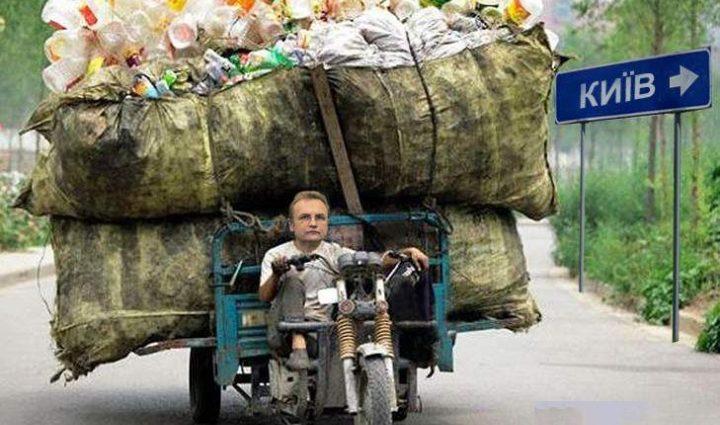 "Результат пошуку зображень за запитом ""львівське сміття"""