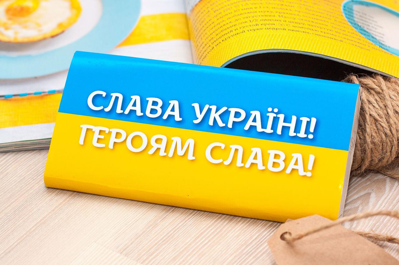 Російські громадяни обирають Україну