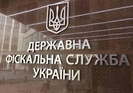 На Львівщині орудують шахраї під прикриттям працівників фіскальної служби