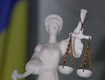 Верховна Рада звільнила 500 суддів