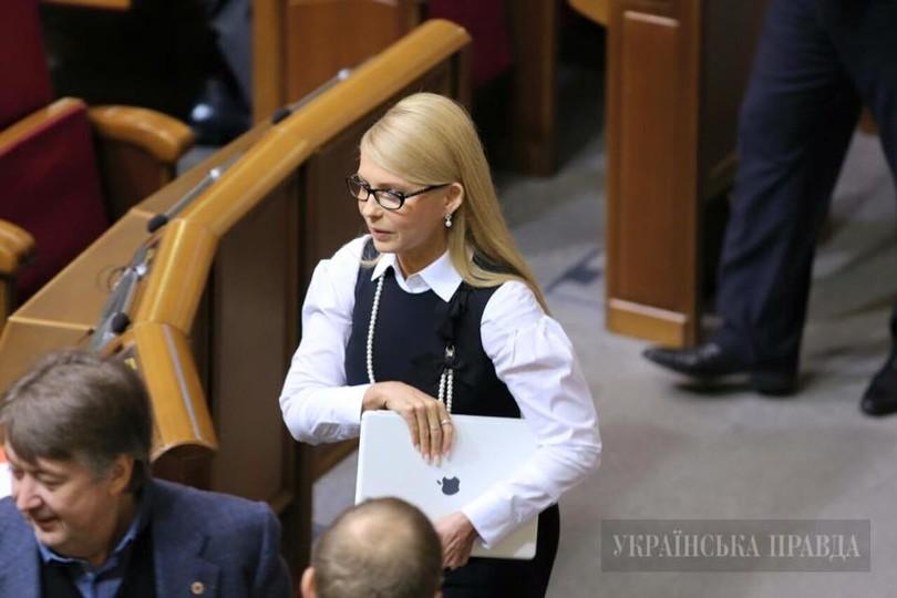 Рада Fashion: чорно-біла Тимошенко, національні мотиви та Луценко в бантиках