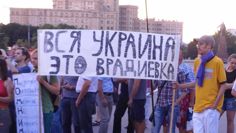 ЛЕГАЛЬНИЙ ВХІД У ЛЕТАЛЬНИЙ ВИХІД: міліціонери з протестної Врадіївки тепер працюють в поліції