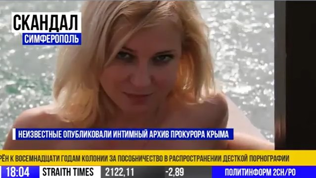 Порноскандал! Екс – прокурор та відомий депутат  знялась у фільмі для дорослих