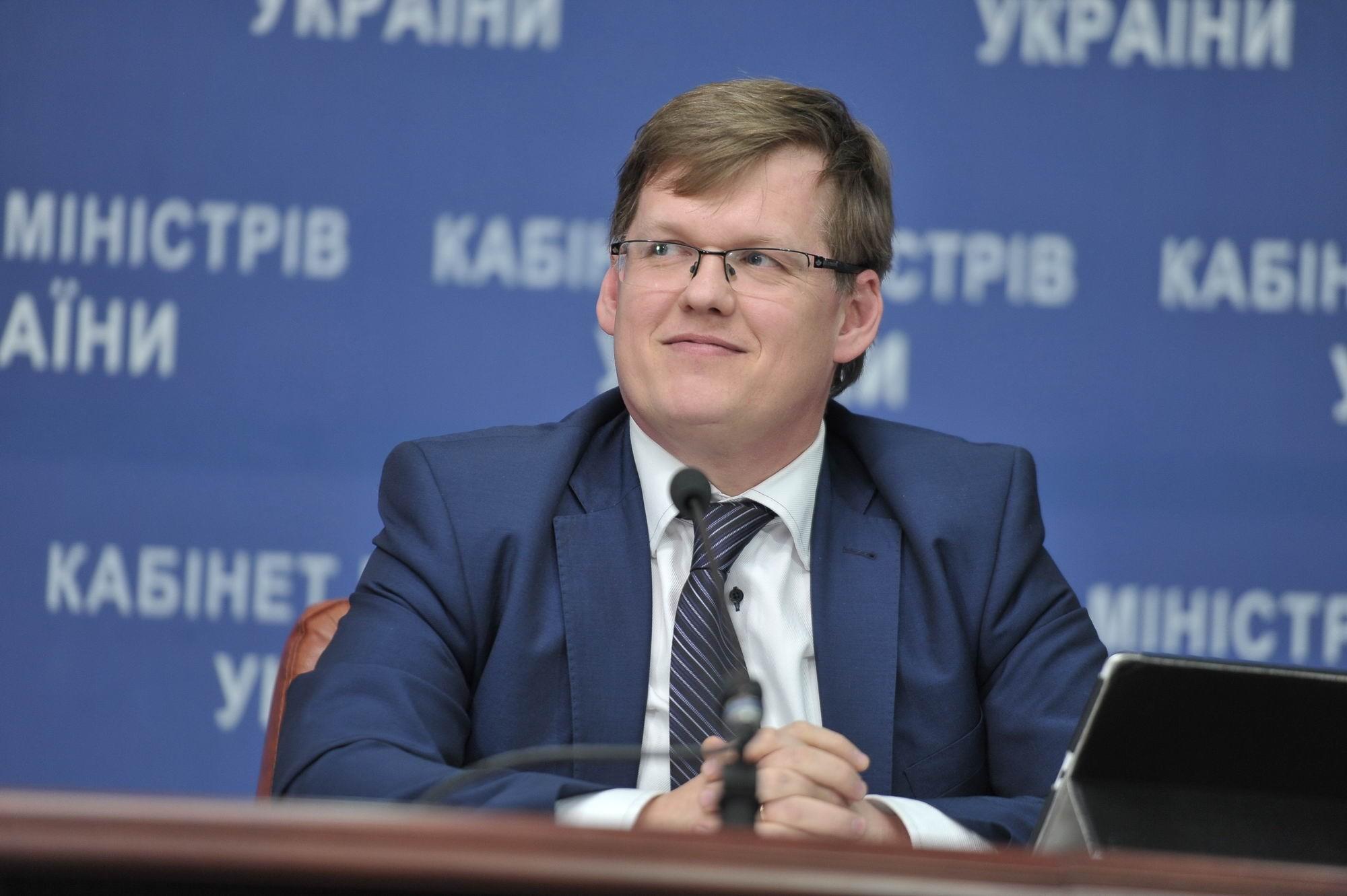 «Прогресивний» реформатор Розенко запропонував жителям сіл відмовитися від споживання газу