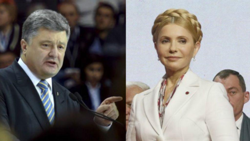 Тимошенко заявила: у занепаді України винен тільки Порошенко