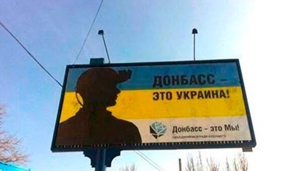 Порошенку підказали, як повернути Донбас
