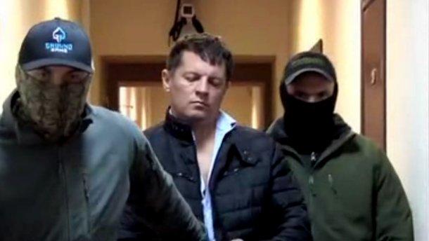 Затримання українського журналіста у Москві. З'явилось відео