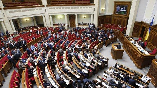 Верховна Рада закликала світ засудити затримання Сущенка