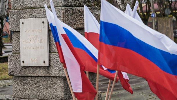 Польща викрила обурливий факт про Росію