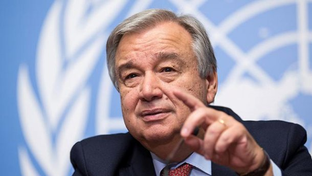 Генасамблея ООН обрала нового генсекретаря
