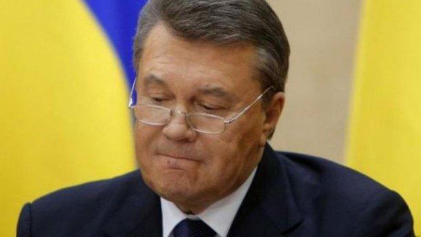 У Мін'юсті спростували те, що Україна має заплатити Януковичу 6,3 мільйони
