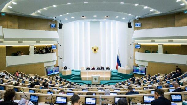 Кортеж делегації парламенту Росії потрапив у ДТП