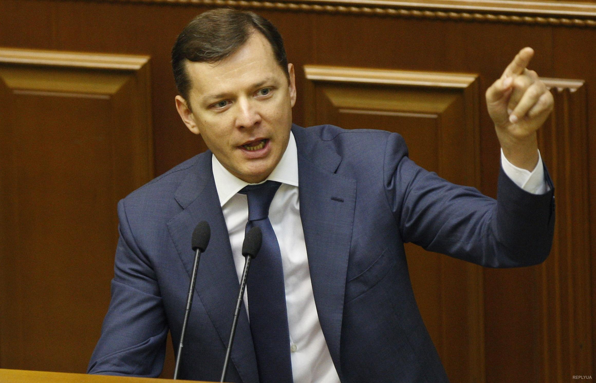 """Ляшко про Савченко: """"Дівчина реально йо*нулась на всю голову"""""""