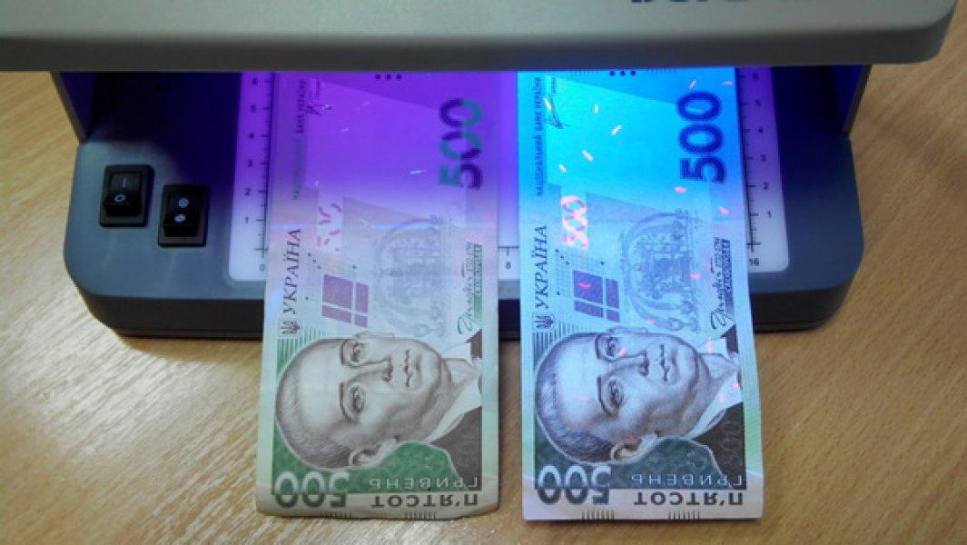 У Чернігові невідомі здали в обмінники 100 тис. фальшивих рублів