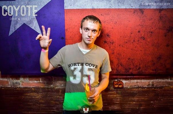 Терміново! У Львові зник молодий хлопець (Фото)