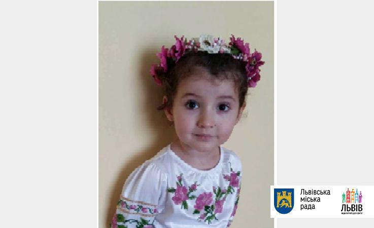 Іринка живи! 5-річна львів'янка, що хвора на рак, потребує термінової допомоги