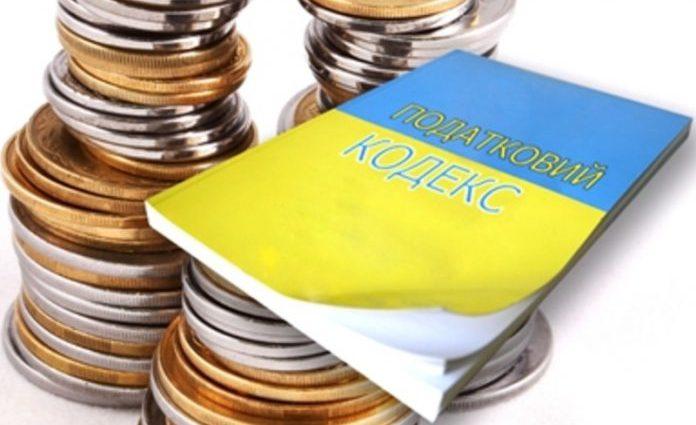 Картинки по запросу податок на прибуток