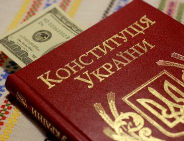 ЄС не вірить, що Україна впорається з корупцією