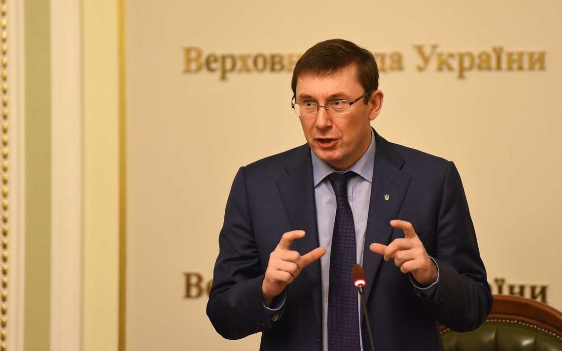 Генпрокурор відхрещується від скандальних 8 квартир і Загорія