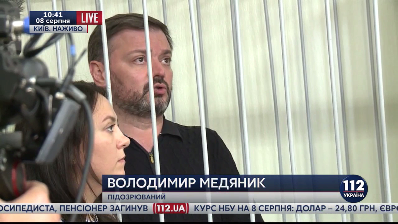 Голодування входить у моду: екс-регіоналу Медянику продовжили арешт