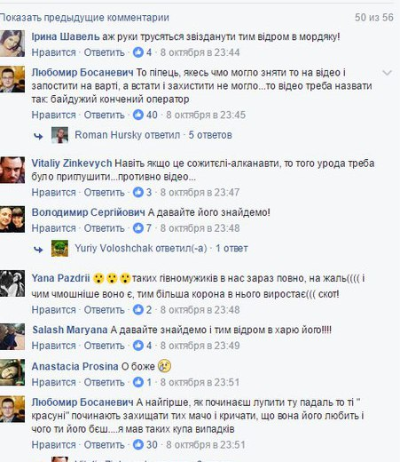 qAUSH_croper_ru