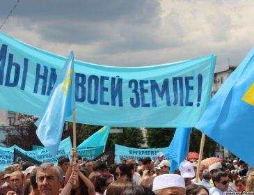 Назад у середньовіччя: жахливі подробиці знущання над татарами сколихнули Мережу!