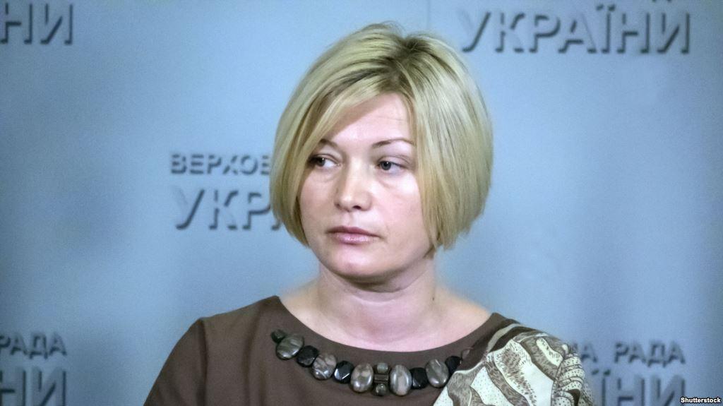 Декларація Ірини Геращенко: валюта, коштовності і домашній кінотеатр