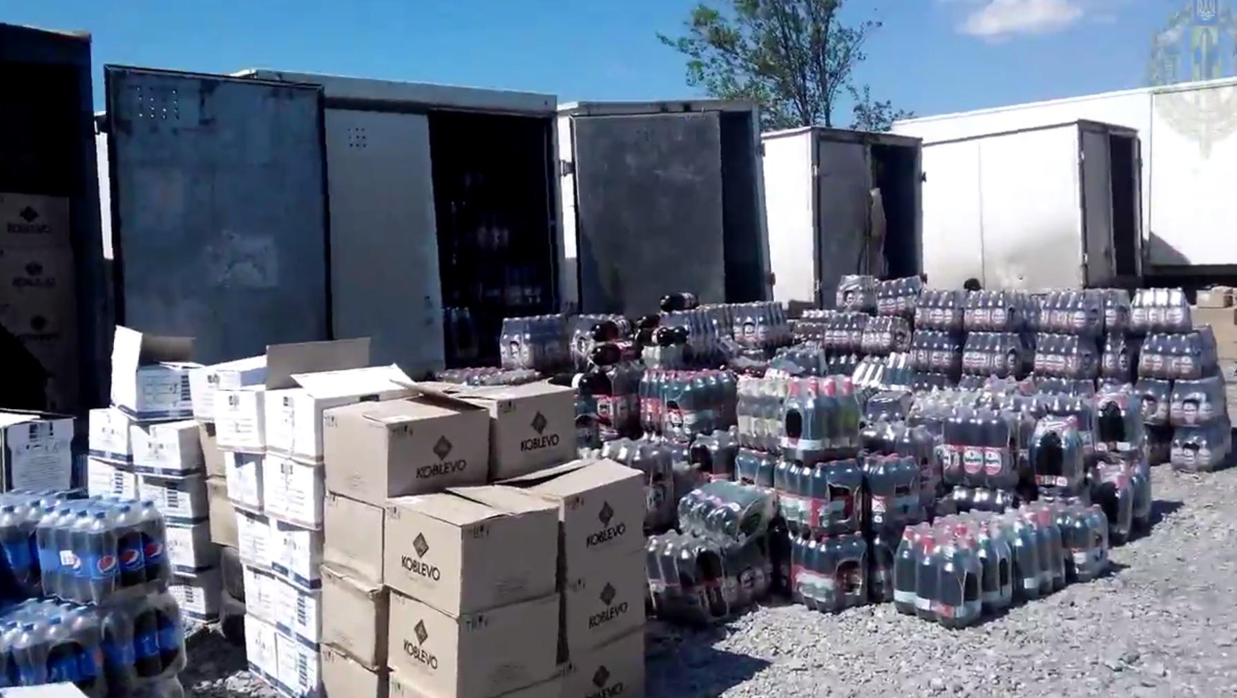 На лінії зіткнення прикордонники Донецького загону виявили вантаж на 70 тис. грн