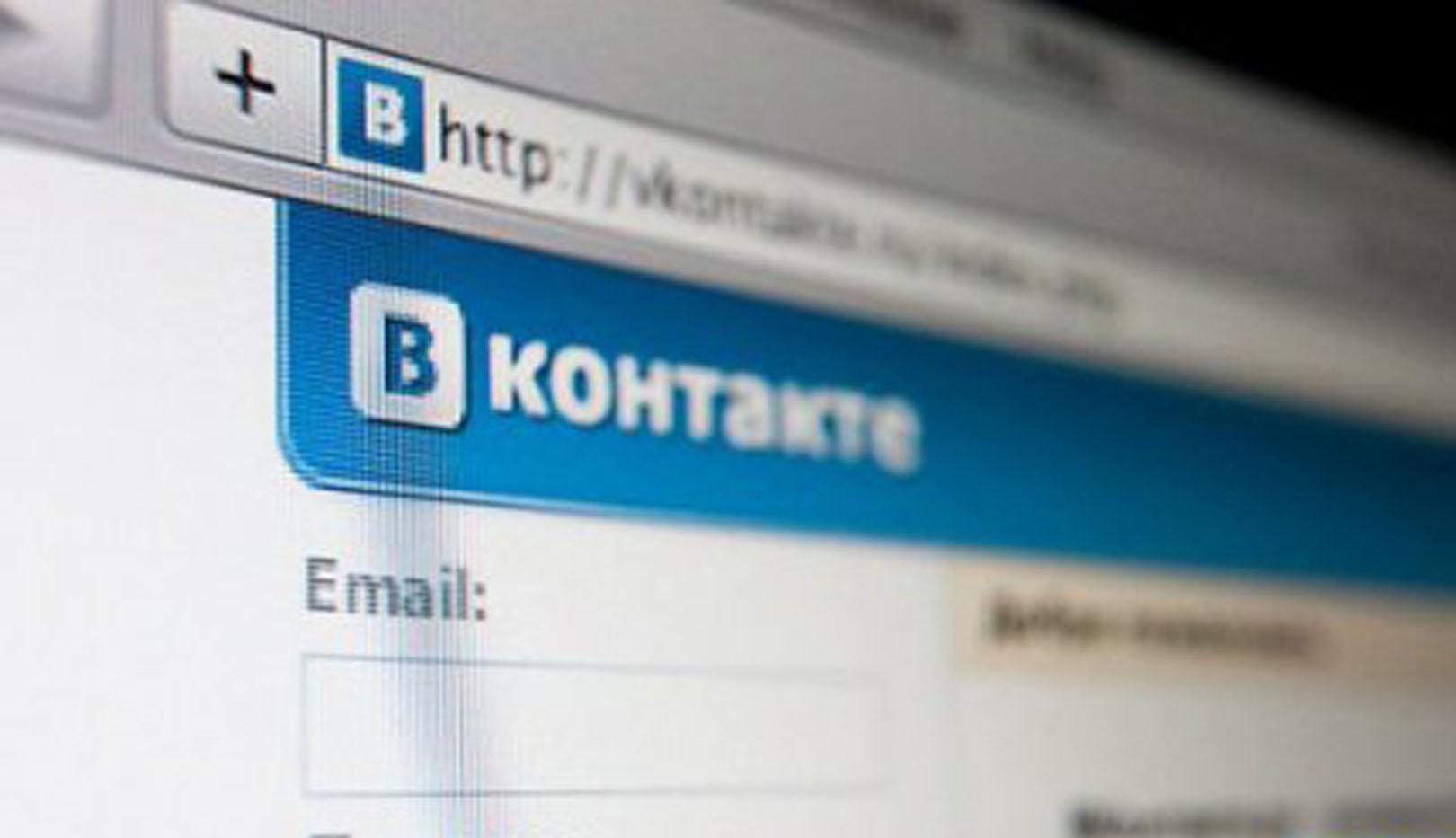 Львів'янина посадять на 5 років через поширення сепаратизму в соціальній мережі