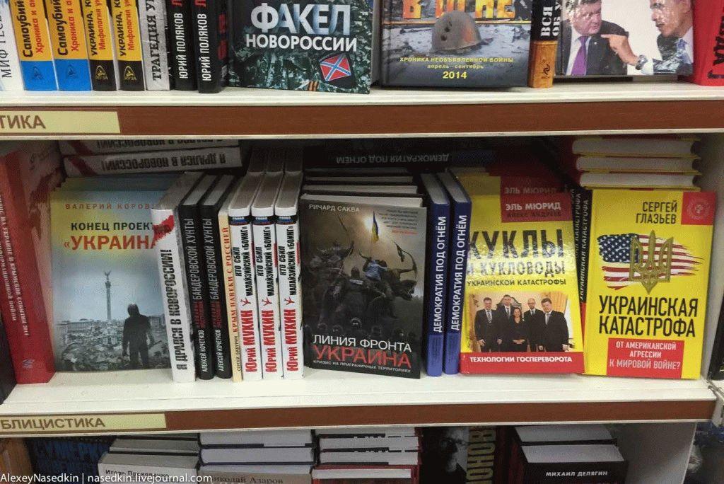 Хіба це сусіди? У польських магазинах продають антиукраїнську літературу (ВІДЕО)