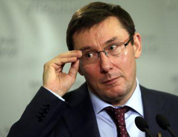 Скандальна нерухомiсть генпрокурора Луценка: стали відомі шокуючі факти, українці налаштовані агресивно!