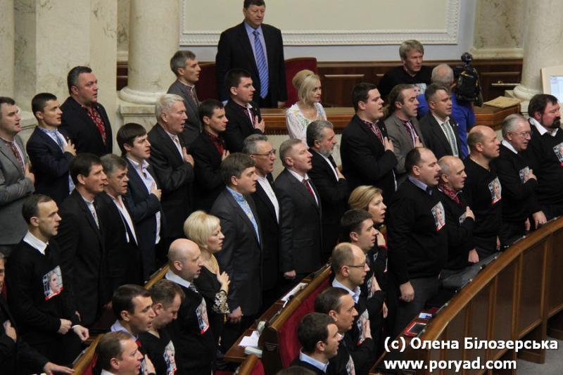 Оце вже занадто: українці хочуть повісити депутатів. Деталі вас здивують