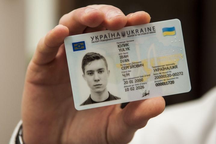 ID-карточки для українців вже доступні